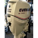 For Sale: New and Used Yamaha, Mercury Outboard Motor Boat Engine